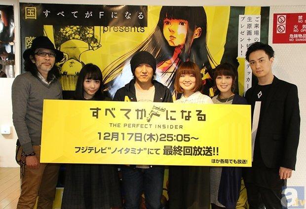 左から咲野俊介さん、木戸衣吹さん、加瀬康之さん、種﨑敦美さん、日笠陽子さん、鈴木達央さん