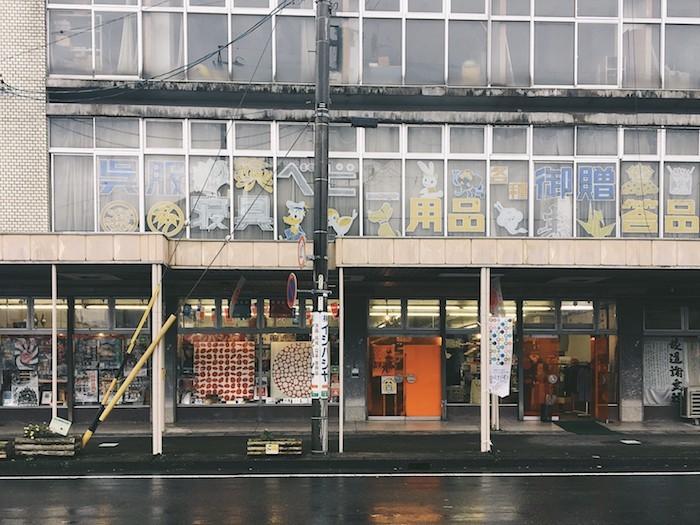 作品:中村ケンゴ 展示場所:イシバシヤ 展示作品:「風に吹かれて」「スピーチバルーン・イン・ザ・ヒノマル」