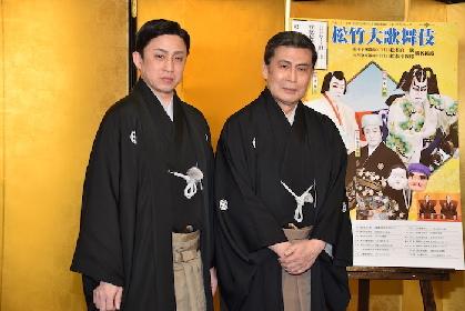二代目松本白鸚、十代目松本幸四郎が襲名披露で19都市を巡る! 『松竹大歌舞伎』製作発表レポート