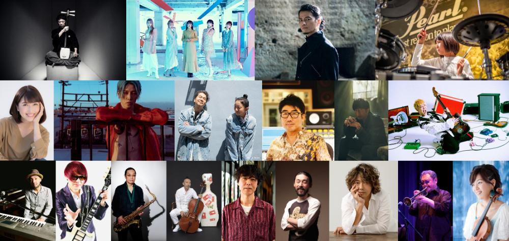 『日比谷音楽祭 2021』出演アーティスト抜粋