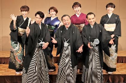 辰巳雄大は過密スケジュールを、小林麻耶は鈴木杏樹への熱い想いを、あめくみちこは夫・佐藤B作の秘密を暴露! 舞台『罪のない嘘』製作発表