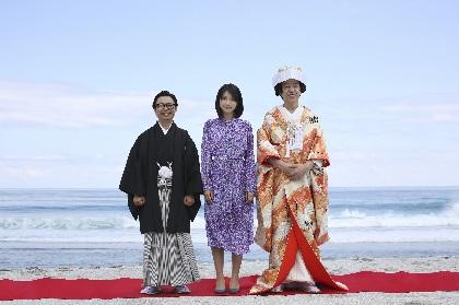 松本穂香が長編映画初主演 浜野謙太と板尾創路がパートナー演じる『おいしい家族』公開が決定