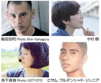 「横浜ダンスコレクション」受賞者が最新作を発表『SEPTEMBER SESSIONS』