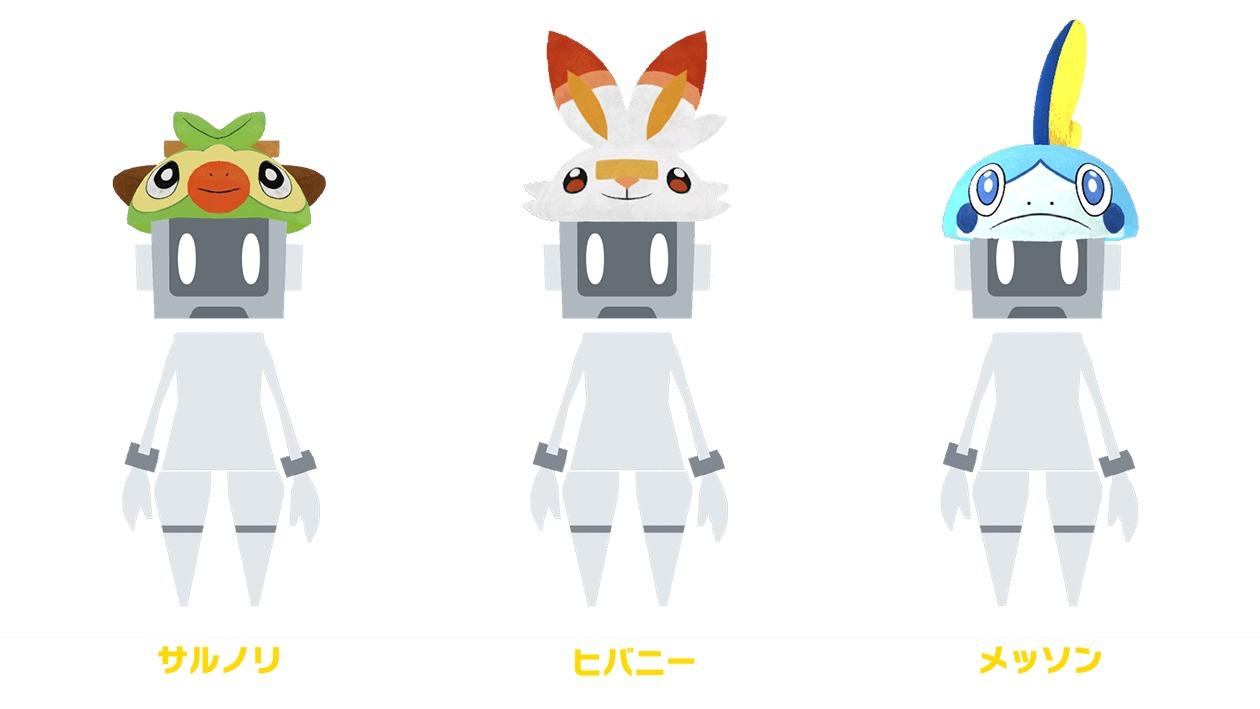 ※画面は開発中のものです。 (C)2020 Pokemon. (C)1995-2020 Nintendo/Creatures Inc. /GAME FREAK inc. (C) 2017 Cluster, Inc.