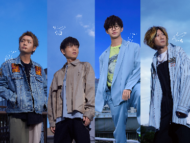 BLUE ENCOUNT 新曲「ユメミグサ」が吉沢亮と杉咲花W主演映画『青くて痛くて脆い』主題歌に決定、本日21:00からメンバー自宅で生配信も