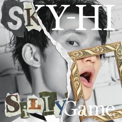 「Silly Game」Documentary盤