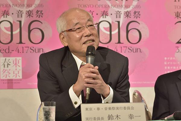 鈴木幸一実行委員長 (c)堀田力丸