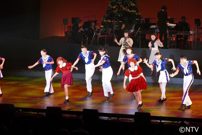 「丸美屋食品ミュージカル『アニー』クリスマスコンサート2018」 (写真提供:日本テレビ)