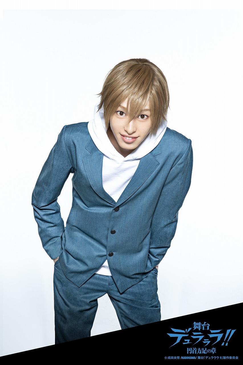 紀田正臣:杉江大志  (C)成田良悟/KADOKAWA/舞台「デュラララ!!」製作委員会