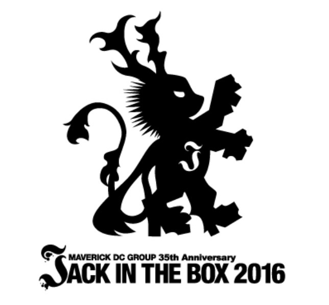 JACK IN THE BOX 2016