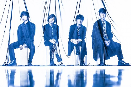 Official髭男dism「I LOVE…」ビルボードストリーミング・チャートにて史上最速1億回再生を突破