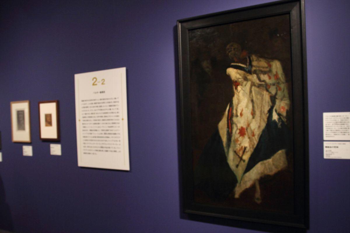 フェリシアン・ロップス《舞踏会の死神》1865-1875年頃、油彩、キャンヴァス クレラー・ミュラー美術館、オッテルロー