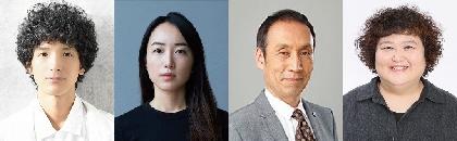渡部豪太、北浦愛、大森博史、平田敦子ら出演で「日生劇場ファミリーフェスティヴァル2021」にて音楽劇『あらしのよるに』を上演