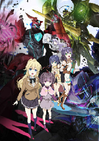 本渡楓、佐倉綾音、久保ユリカ、小倉唯らが出演 美少女メカアクションアニメ『レガリア』が7月より放送開始