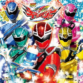 『魔進戦隊キラメイジャー』大和田南那/ヨドミヒメが歌う「ヨドミヒメの歌」ほか3曲がミニアルバムに収録へ