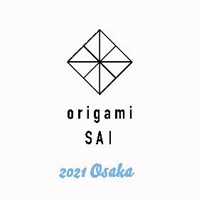 レーベル・イベント『origami SAI』、大阪で初開催 Ovall、Kan Sano、Michael Kanekoらが出演