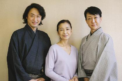 新派『日本橋』喜多村緑郎、河合雪之丞、高橋惠子に聞く悲恋の先に描く世界