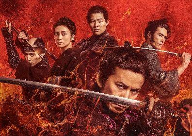 岡田准一主演の映画『燃えよ剣』公開が延期に