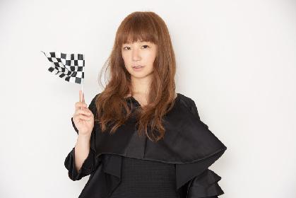 YUKI 自ら旗になった「フラッグを立てろ」ジャケット公開&入門盤的レンタル限定盤を発表
