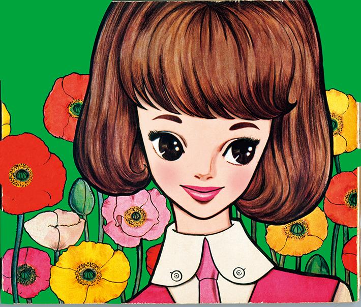 『ジュニアそれいゆ』第33号表紙(1960年)復刻原画 (c)R.S.H/RUNE