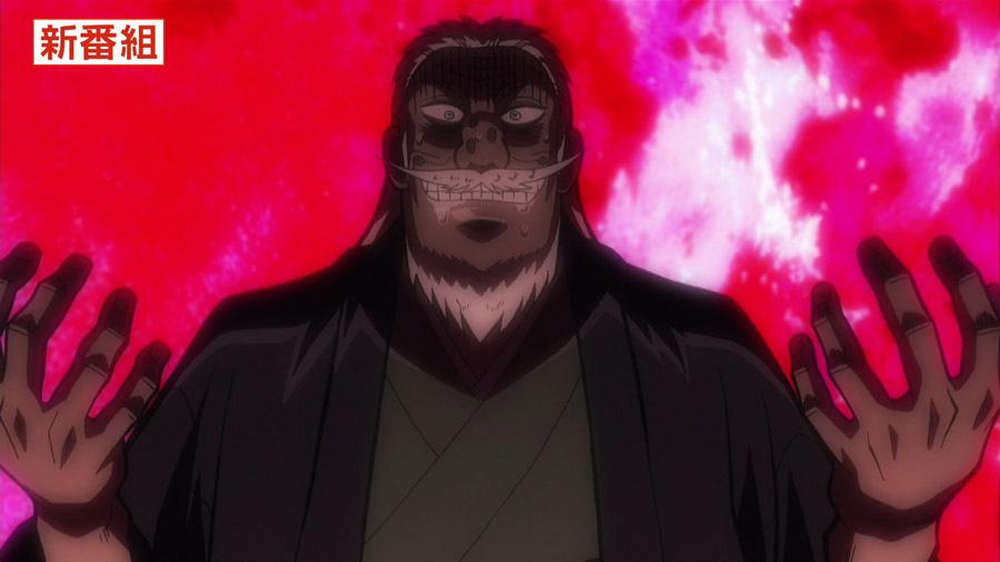 TVアニメ『中間管理録トネガワ』場面カット③