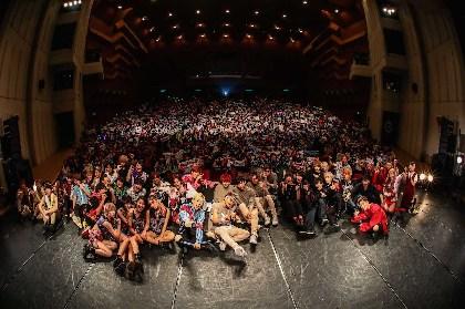 ダンスボーカル・グループ戦国時代を駆けるDa-iCE、XOXら9組が集結した『SHIGA NOW』をレポート