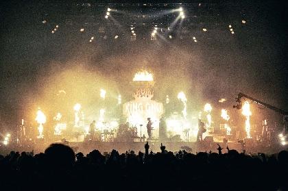 King Gnu、初のアリーナツアーが幕張メッセにて閉幕 新曲「千両役者」もライブ初披露したファイナル公演の公式レポート到着