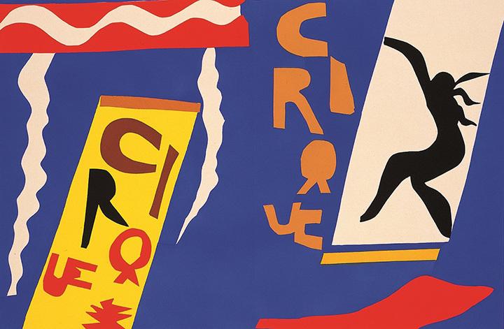 アンリ・マティス『サーカス』(詩画集『ジャズ』より)1947年 富士ゼロックス版画コレクション