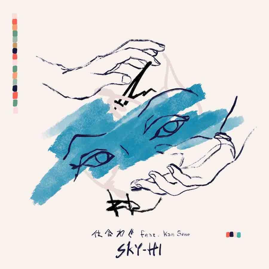 SKY-HI「仕合わせ feat. Kan Sano」