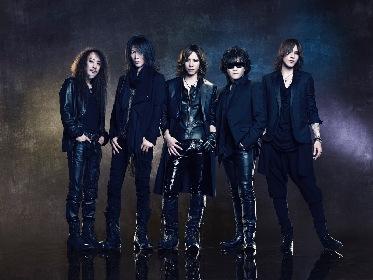 X JAPANのドキュメンタリー映画『WE ARE X』がUKチャートで初登場2位の快挙