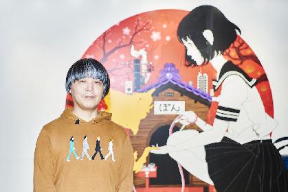 中村佑介インタビュー 『中村佑介展 BEST of YUSUKE NAKAMURA』開催でこれまでのキャリアを振り返る