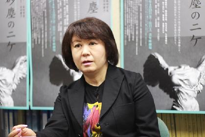 青年座劇場最終公演『砂塵のニケ』の演出家・宮田慶子「未来に向かって、勇気を持って砂塵にでも向かっていく気で一区切りつける」