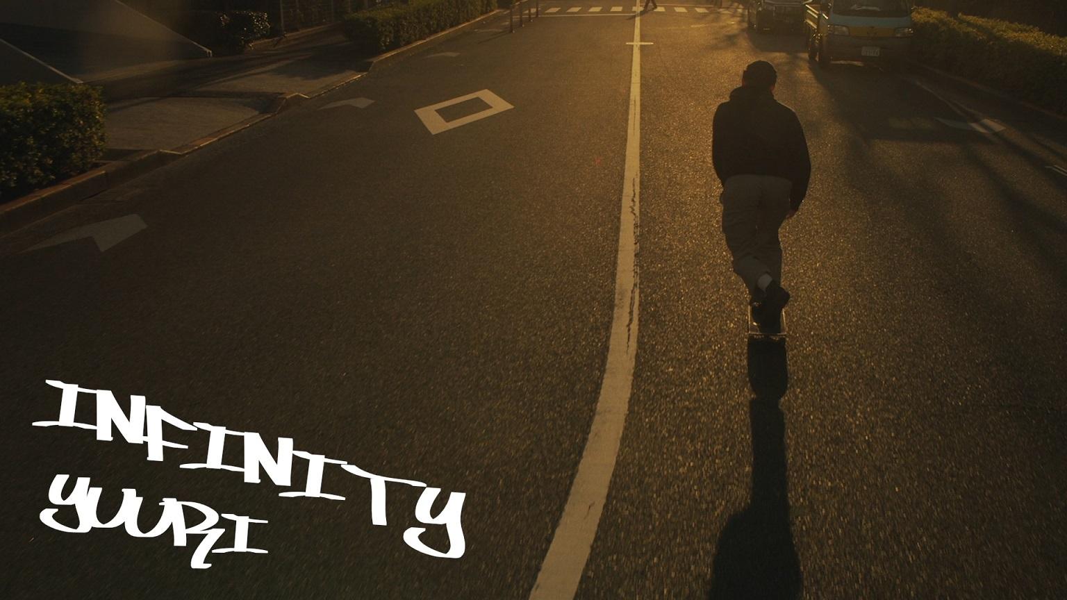 「インフィニティ」MVサムネイル