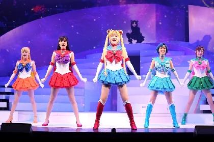 ミュージカル『美少女戦士セーラームーン』かぐや姫の恋人が開幕 舞台写真&コメント公開