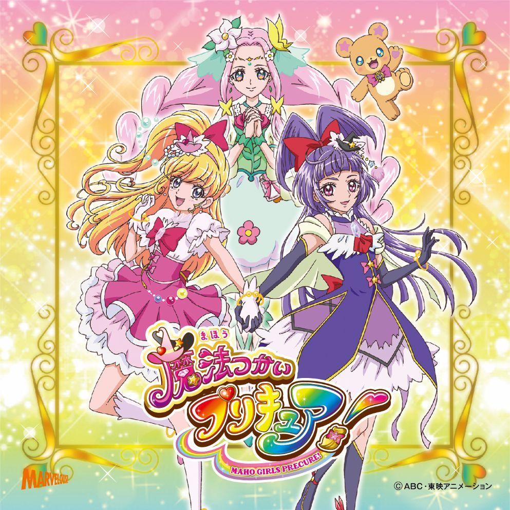 CD+DVD  (C)ABC・東映アニメーション
