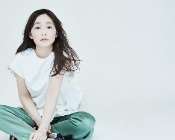 安藤裕子 feat. TOKU 東京メトロCMソング「これでいいんだよ」を配信リリース