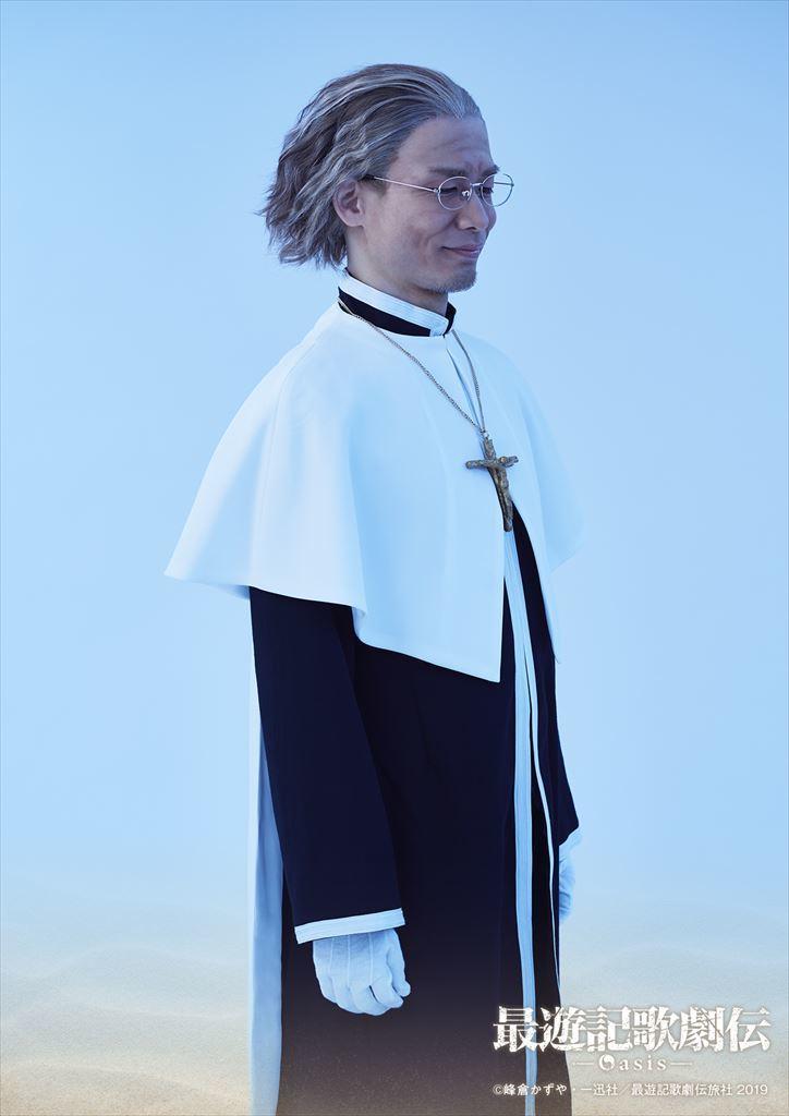 フィルバート=グロース役 うじすけ  (C)峰倉かずや・一迅社/最遊記歌劇伝旅社 2019