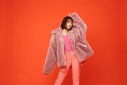 大原櫻子 ニューシングル「Shine On Me」は初のダンスナンバー、カップリングには初作曲ナンバーを収録