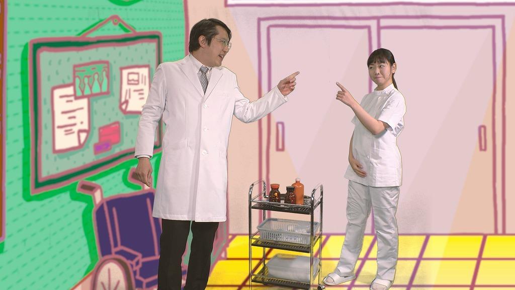 『薬と怪獣』(左から)酒井善史、藤谷理子