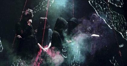 眩暈SIREN、最新シングル「夕立ち」のMV公開 ストリーミング先行配信もスタート
