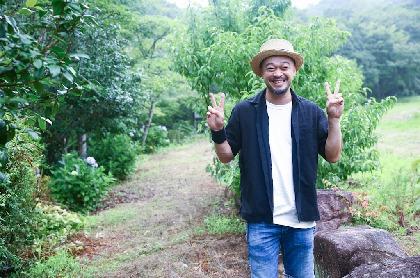 竹原ピストル、新曲「リョウメンシダ」と「サンサーラ」を同時配信リリース、「サンサーラ」の映像も公開