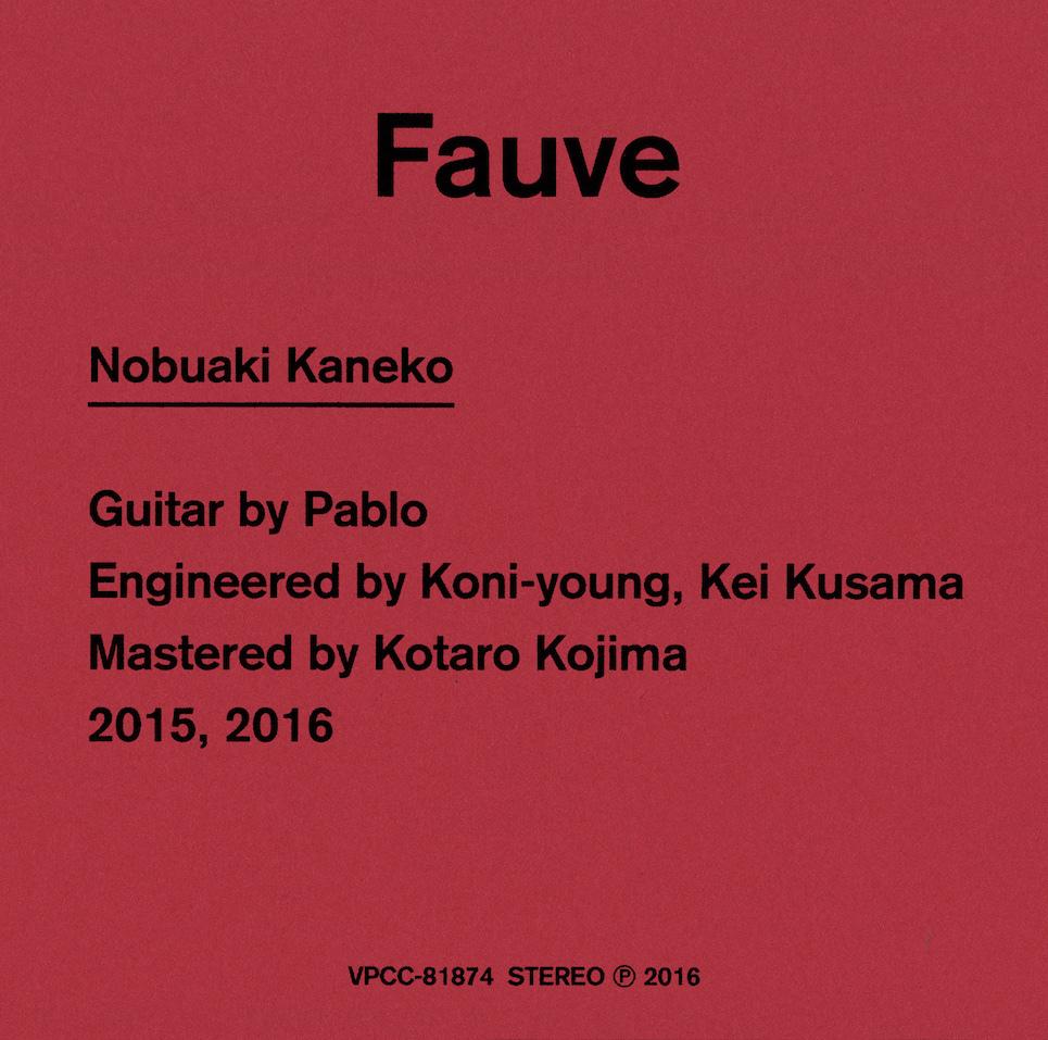 金子ノブアキ『Fauve』