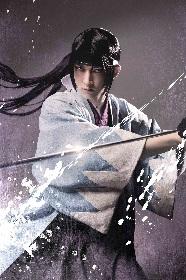 ミュージカル『薄桜鬼』最新作の全キャストが解禁 納谷健、井俣太良、川本裕之らの続投決定