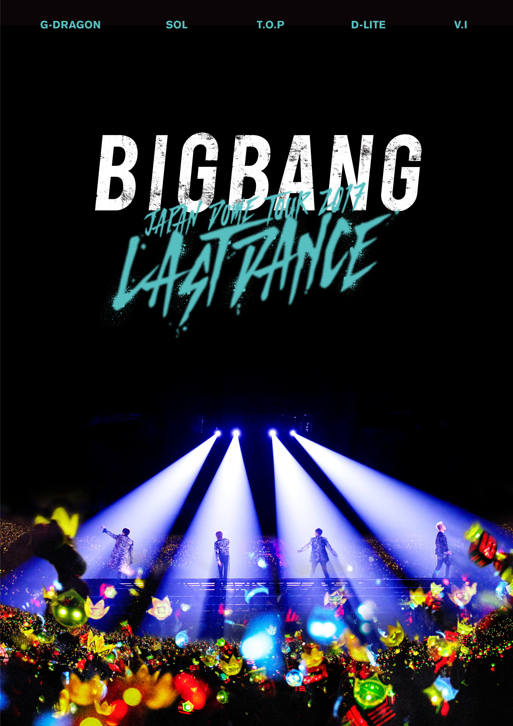 『BIGBANG JAPAN DOME TOUR 2017 -LAST DANCE-』