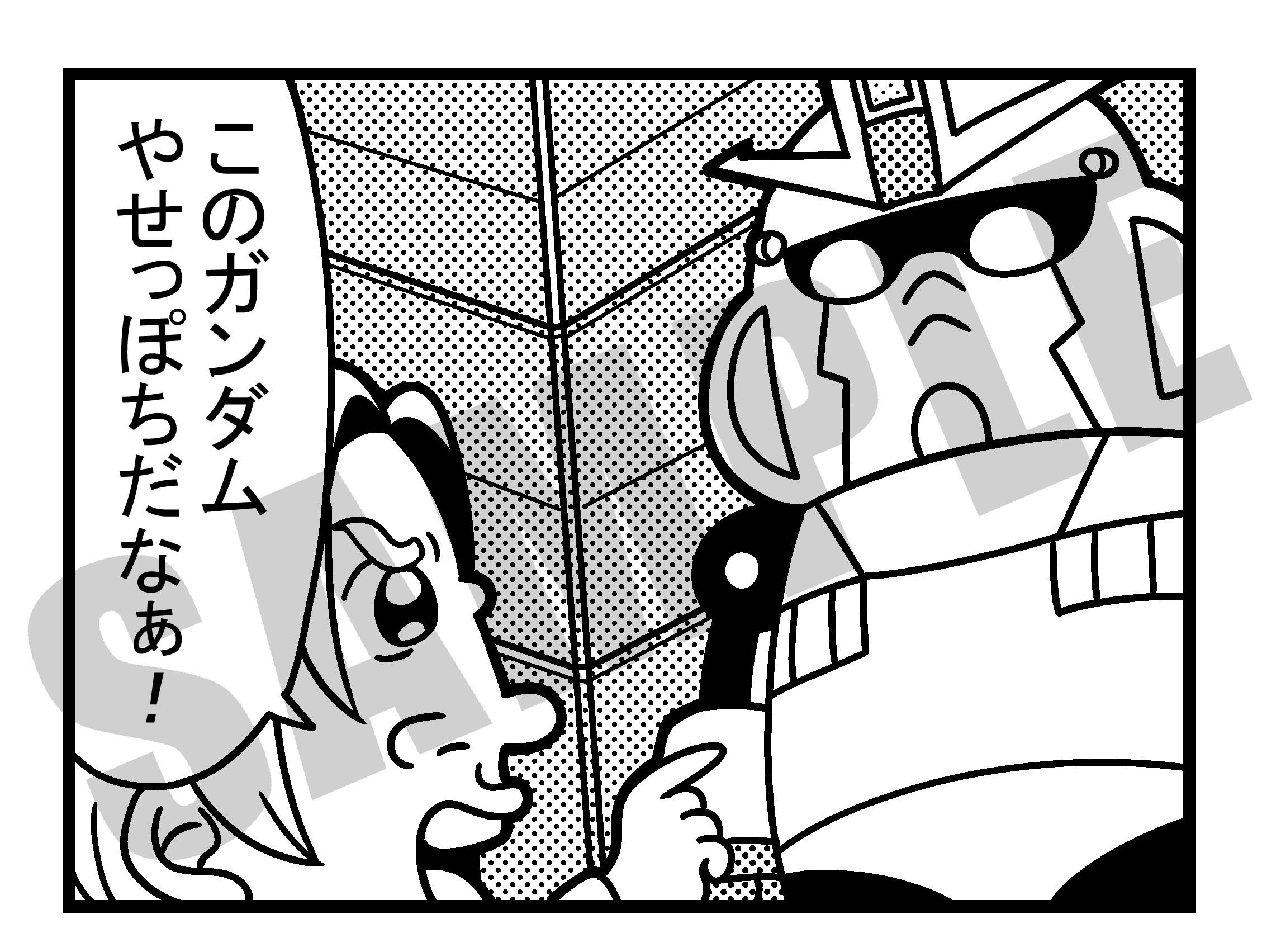 9週目入場者特典「大川ぶくぶ先生の描き下ろし漫画」