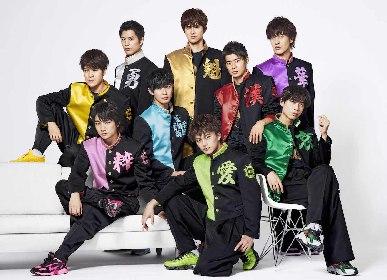 BOYS AND MEN、シングル「Oh Yeah」の音源を初解禁 メンバーが選んだ漢字が刻まれている学ランでの新ビジュアルも公開に