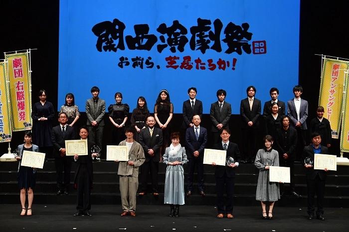 『関西演劇祭2020~お前ら芝居たろか!~』より各賞受賞者