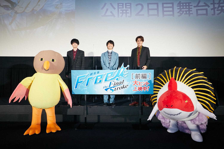 (C)おおじこうじ・京都アニメーション/岩鳶町後援会2021