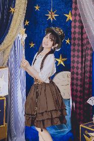 小倉 唯はじめての配信ライブはクリスマスイブ!「小倉 唯 ONLINE クリスマスライブ 2020~Winter Twinkle Magic~」開催決定