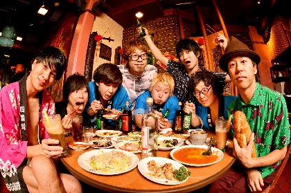 PAN×四星球、2018年に台湾進出決定 新アーティスト写真を公開に